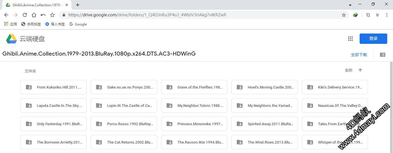Google Drive 资源 电影&电子书 资源整理收集 2019-06-24
