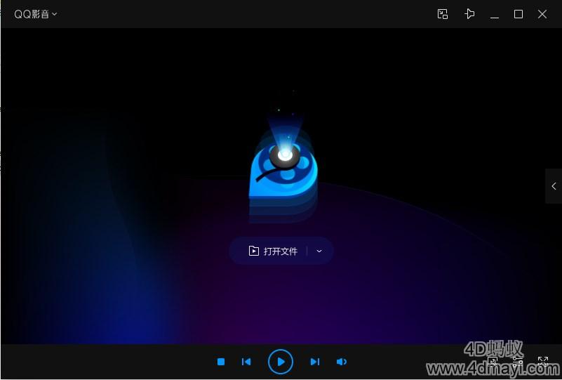 QQ影音播放器 v4.3.2.890 官方正式版