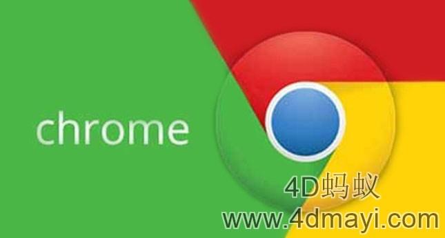 Windows xp版谷歌浏览器