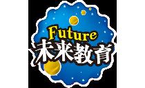 未来教育计算机等级考试系统2019.9.001 二级Ms Office高级应用[附激活码]