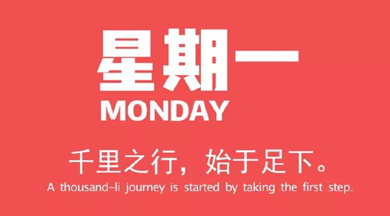 #8月5日,星期一!在这里,每天60秒读懂世界!
