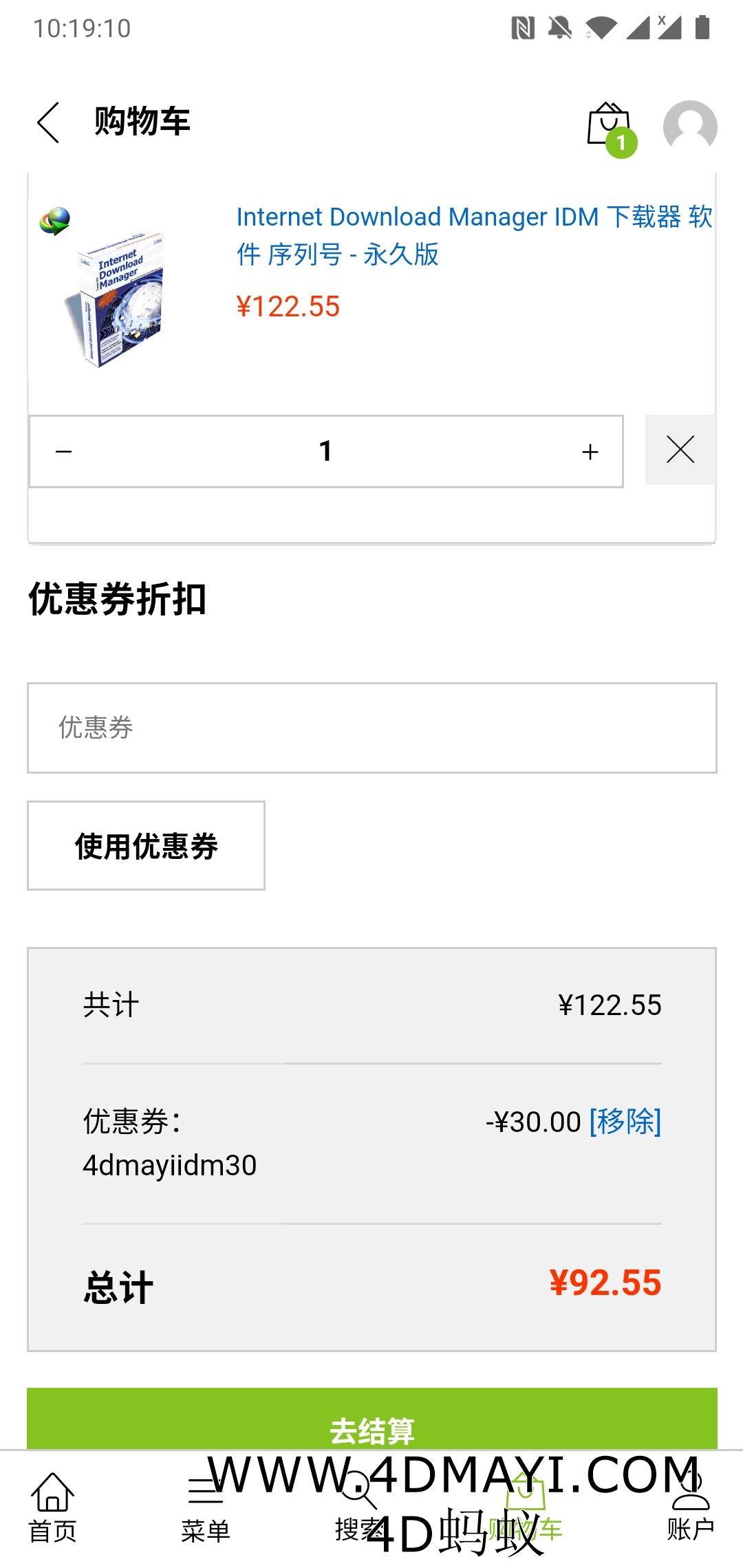 【永久版特价¥92.55】IDM 官方正版 Internet Download Manager 下载神器 -APSGO软购商城特价促销