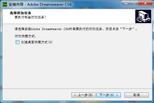 Adobe Dreamweaver CS6 简体中文绿色版