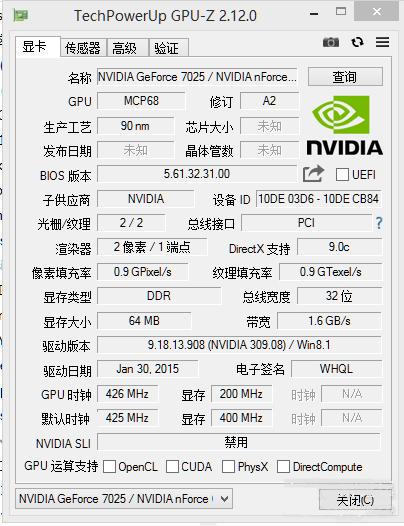GPU-Z.2.12.0 简体中文汉化单文件绿色版