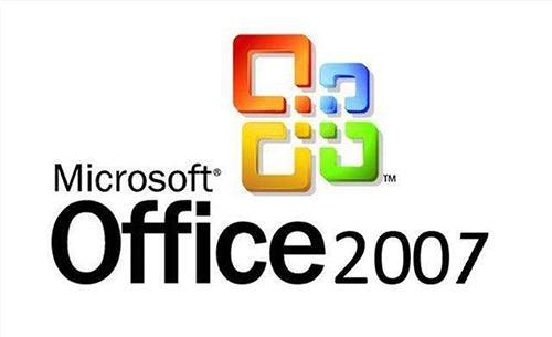Office 2007 简体中文免费版