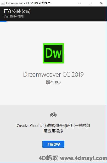 【网页设计】Adobe Dreamweaver CC 2019 v19.0.0 x64 简体中文注册版