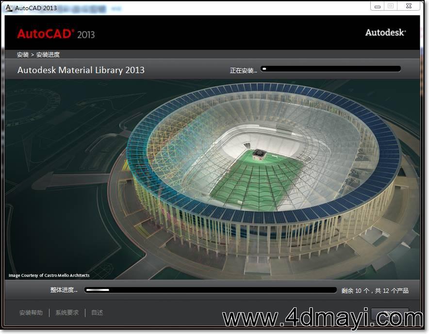 CAD2013-CAD2019(通用) 软件详细安装教程 图文教程