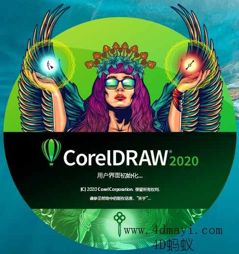 矢量绘图软件CorelDRAW Graphics Suite 2020简体中文版 磁力链接+激活码+免登陆补丁