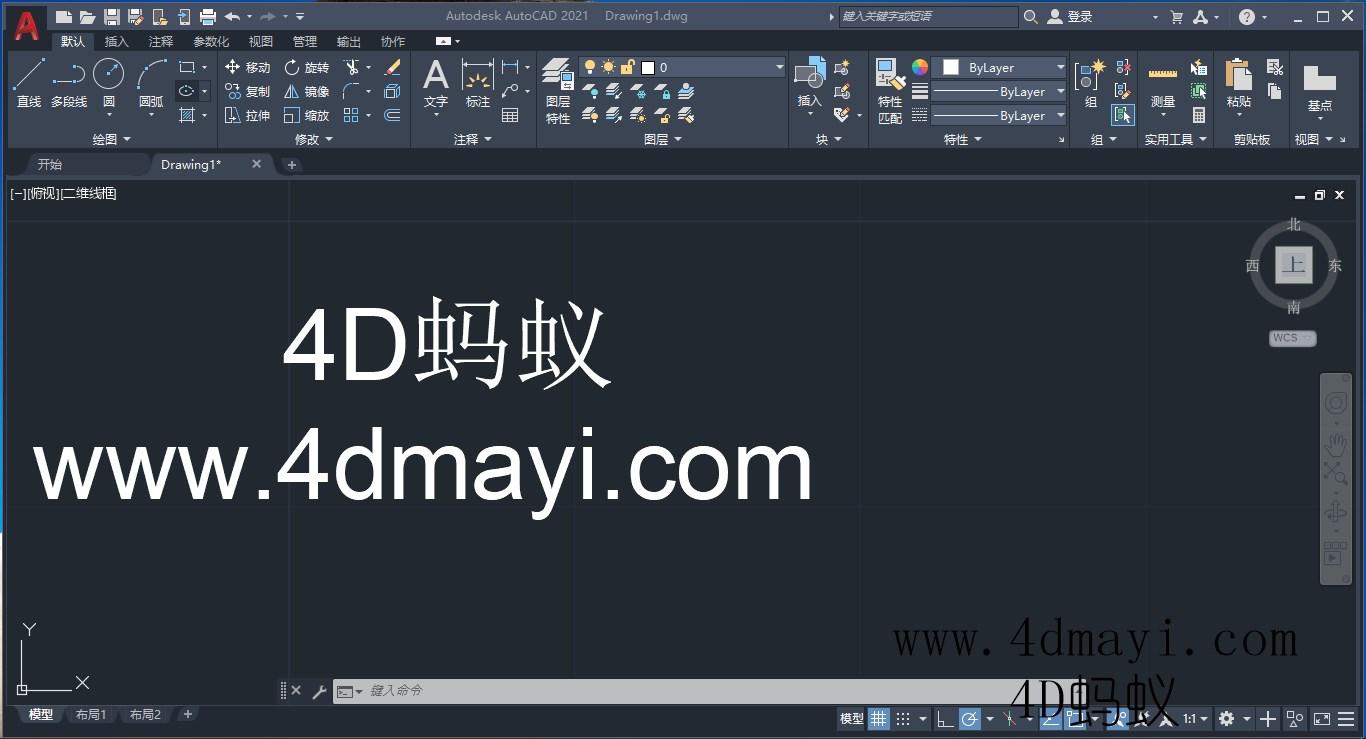 AutoCAD 2021 x64 简体中文版