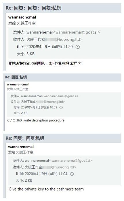 WannaRen勒索病毒作者主动提供解密密钥【附解密工具蓝奏云下载】