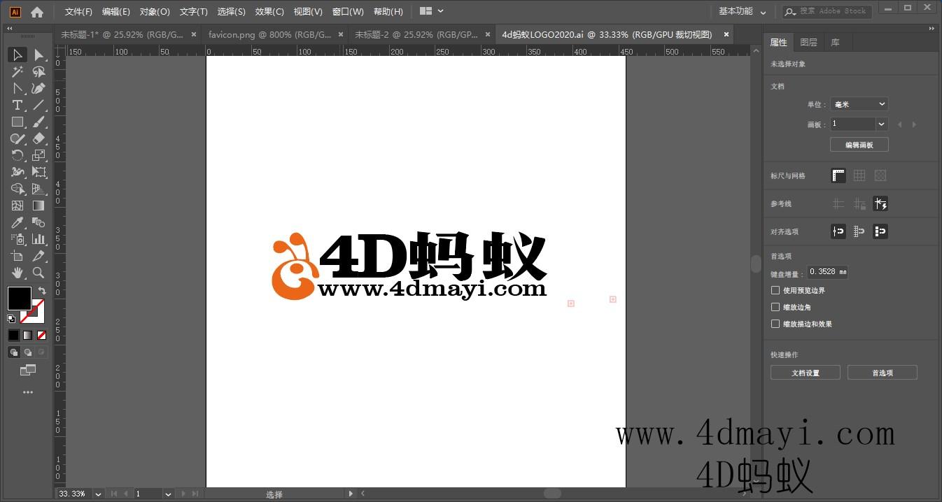 专业矢量绘图软件 Adobe Illustrator CC 2020 v24.1.1 x64 简体中文直装版