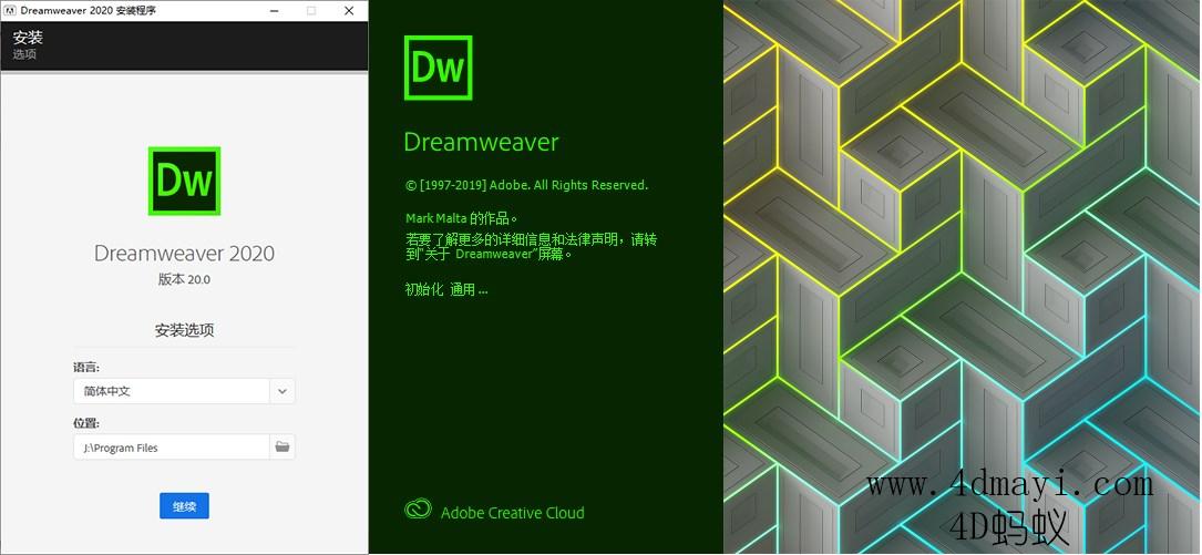 专业网页设计工具 Adobe Dreamweaver CC 2020 20.1.0 x64 简体中文直装版