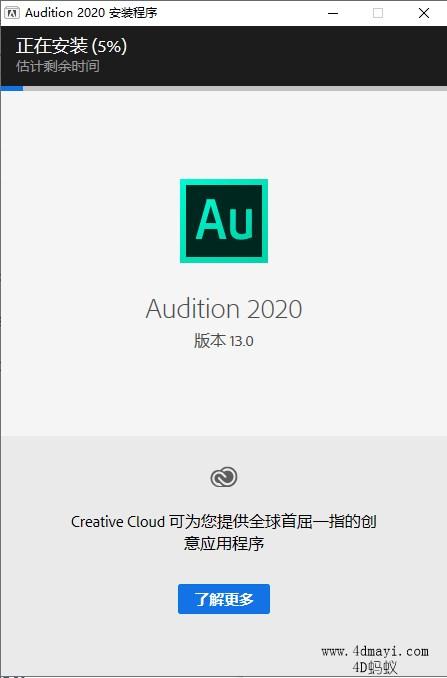 专业音频混合处理工具 Adobe Audition CC 2020 v13.0.4.39 x64 简体中文直装版