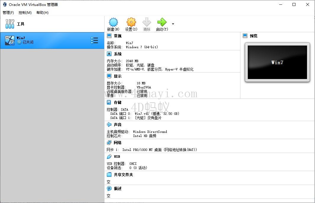 开源虚拟机软件 VirtualBox 6.1.6-137129 中文官方版