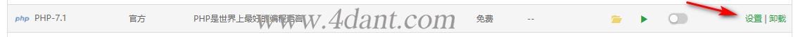 解决宝塔面板安装memcached扩展后,在wordpress上LiteSpeed缓存设置Memcached 扩展连接不可用