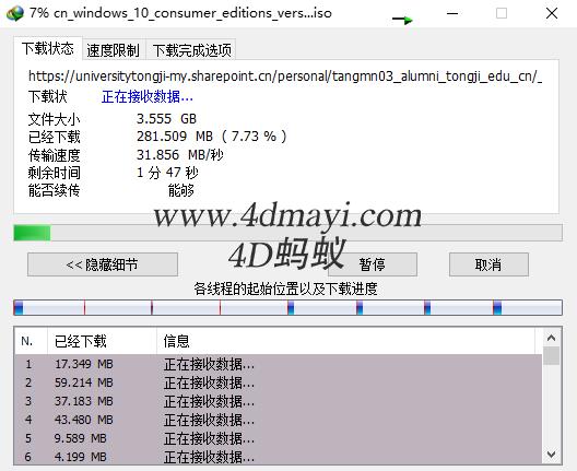 tangmn.cn,又一个免费高速下载纯净Windows10/7系统的网站