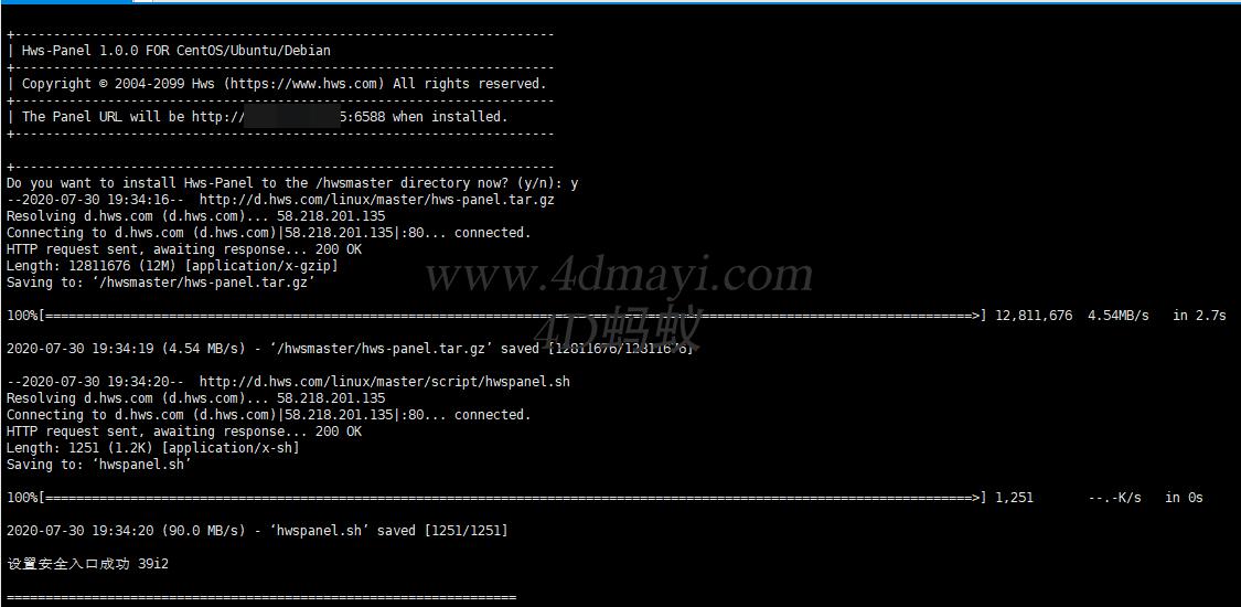 护卫神·主机大师(Linux)V1.0.0 永久免费|测评|Linux一键安装LAMP、LNMP面板