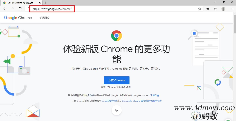 如何免翻墙使用谷歌翻译Google translate