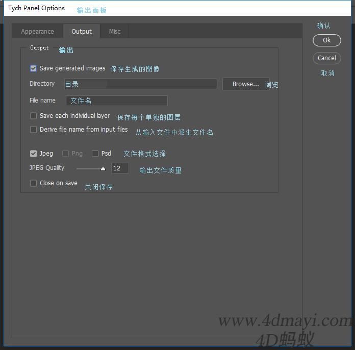 Adobe Photoshop 拼图 多图快速拼接插件 tych panel v2.6免费版