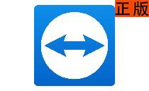 TeamViewer 远程控制软件 正版许可证代码 低至1749元起
