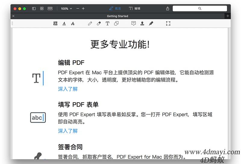 Mac版 PDF Expert for mac PDF文件编辑软件 -终身版 99元
