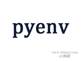 Centos7 安装 pyenv 完美管理多版本Python