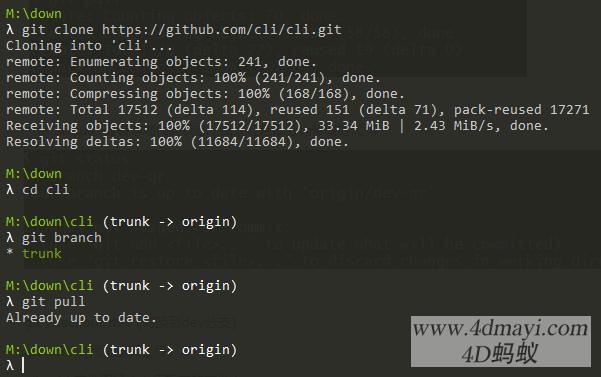 Git提交代码和更新代码