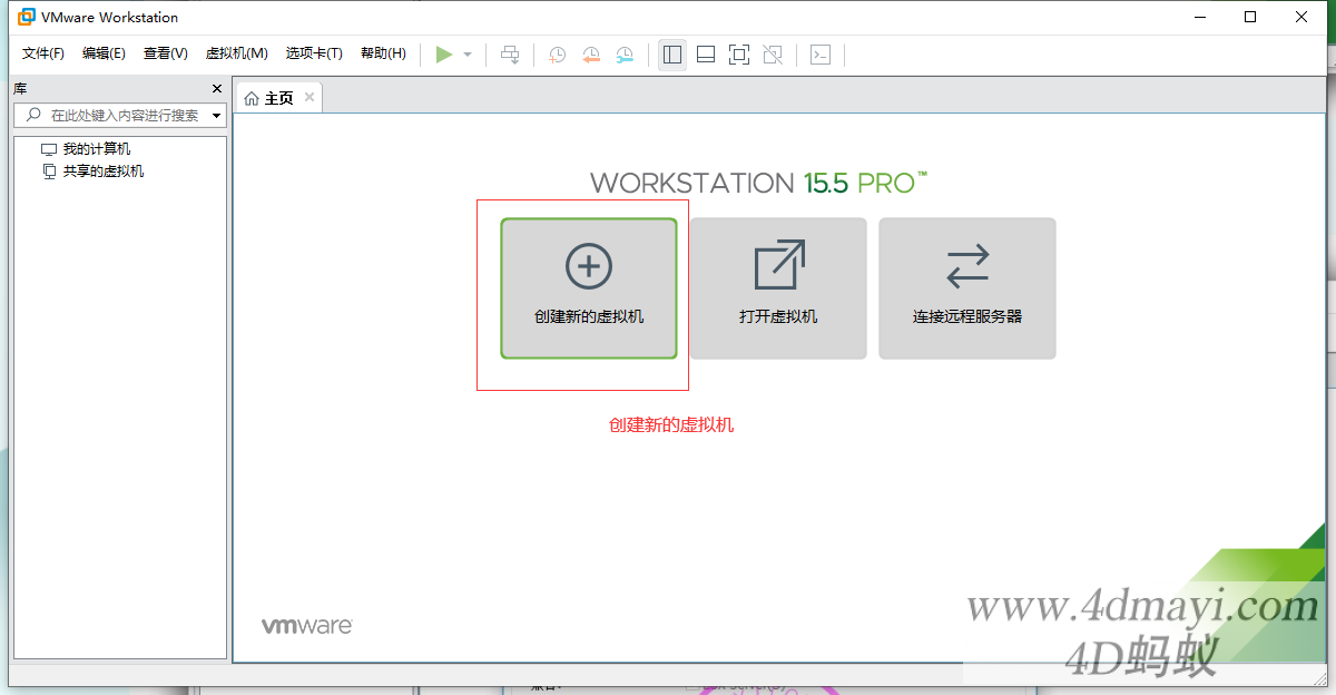 家用Windows10系统封装教程 超级详细图文教程