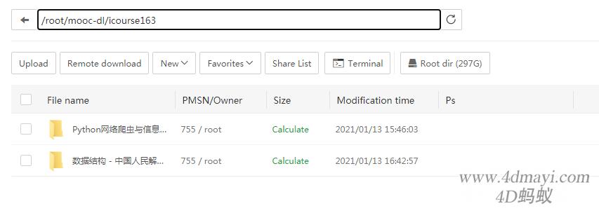 mooc-dl 使用Python批量下载 中国大学 MOOC 慕课 指定课程的视频&课件&文档&附件