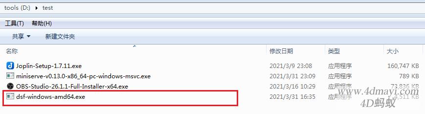 DSF-跨平台的极简 HTTP 目录文件列表程序(Golang)