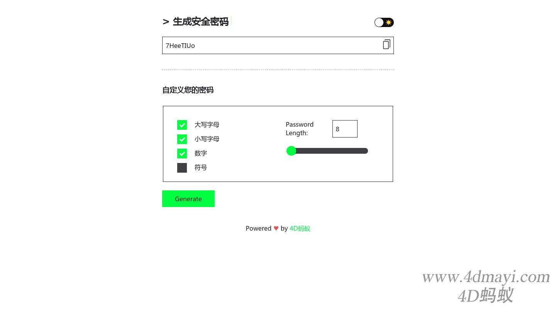 网页版 在线随机密码生成器 [无广告]