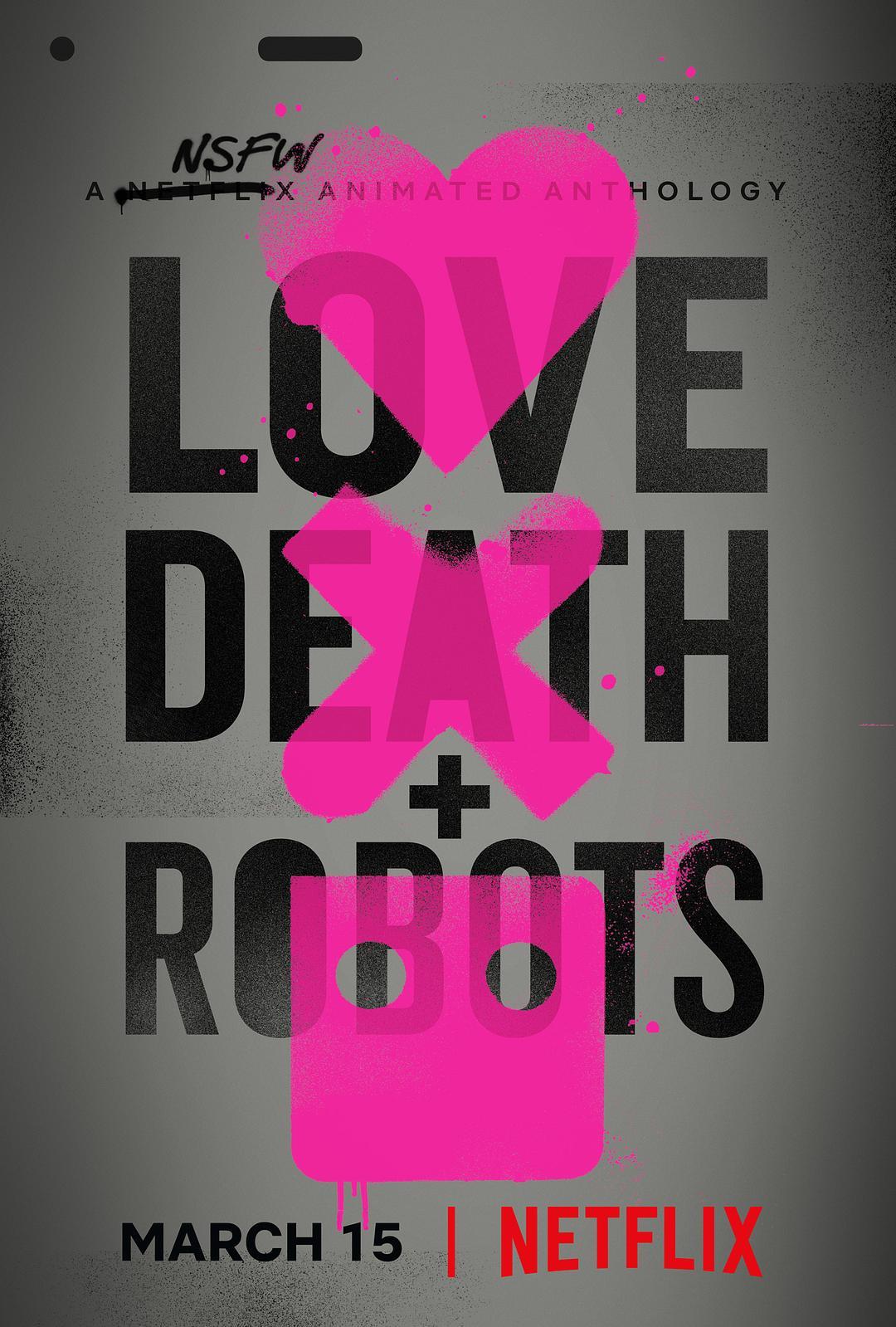 爱,死亡和机器人 Love, Death & Robots 720P 1080P 中英字幕迅雷 BT 下载