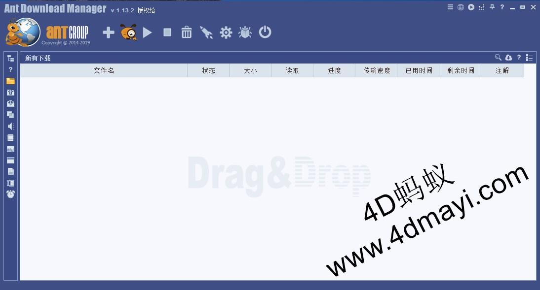Ant Download Manager 1.13.2 蚂蚁下载管理器注册版-4D蚂蚁