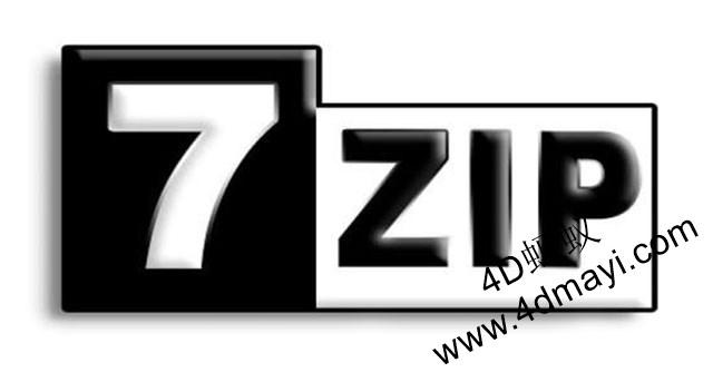 7zip简体中文免费版(x64*x86)