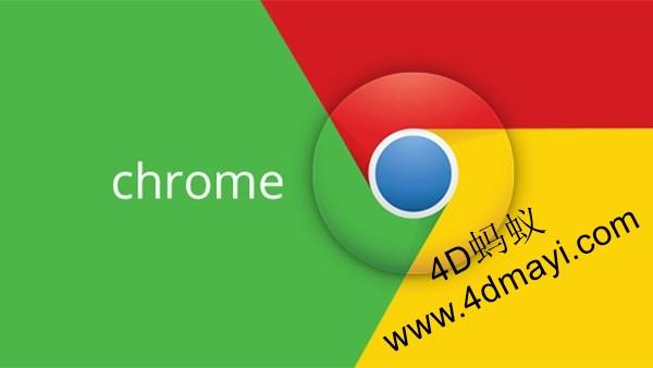 Google Chrome 74正式版发布-附离线下载地址