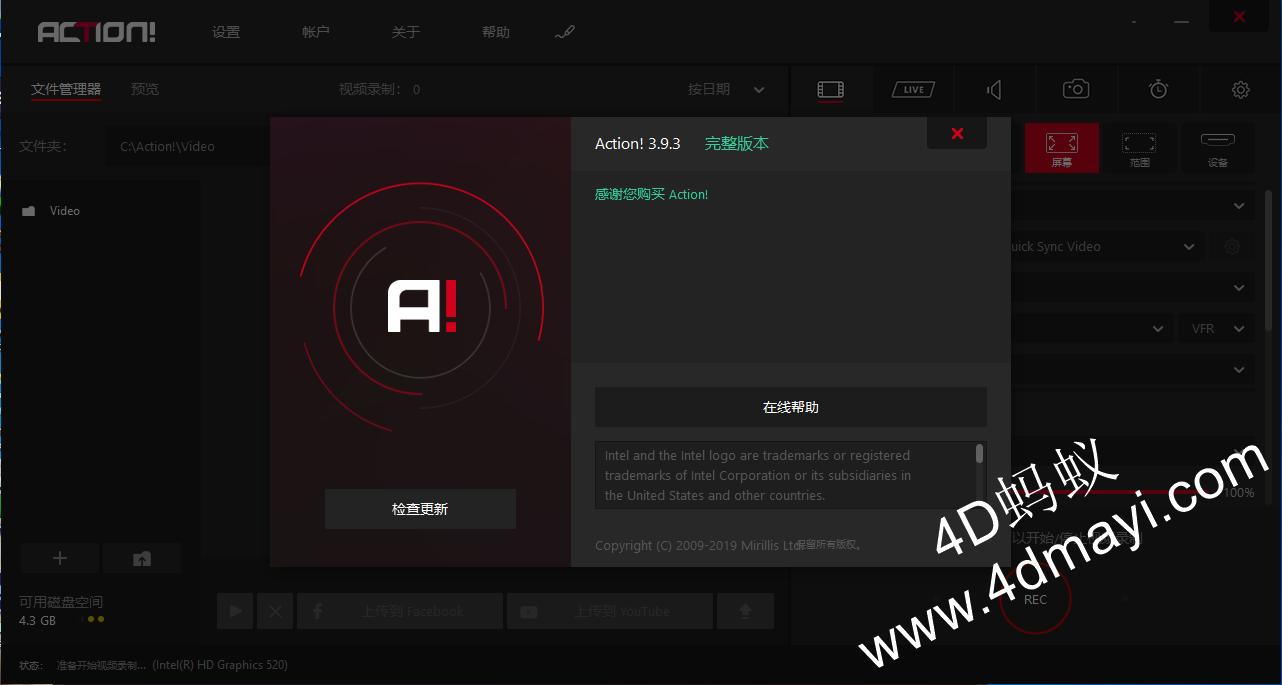 顶级高清屏幕录像工具 Mirillis Action! 3.9.3 中文绿色便携特别版