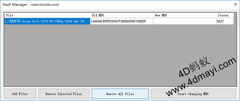 Hash Manager 批量修改任意文件的哈希值工具(MD5)