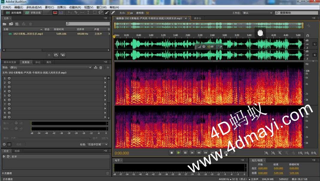 专业音频混合处理工具 Adobe Audition CC 2019 v12.1.0.180 x64 简体中文注册版