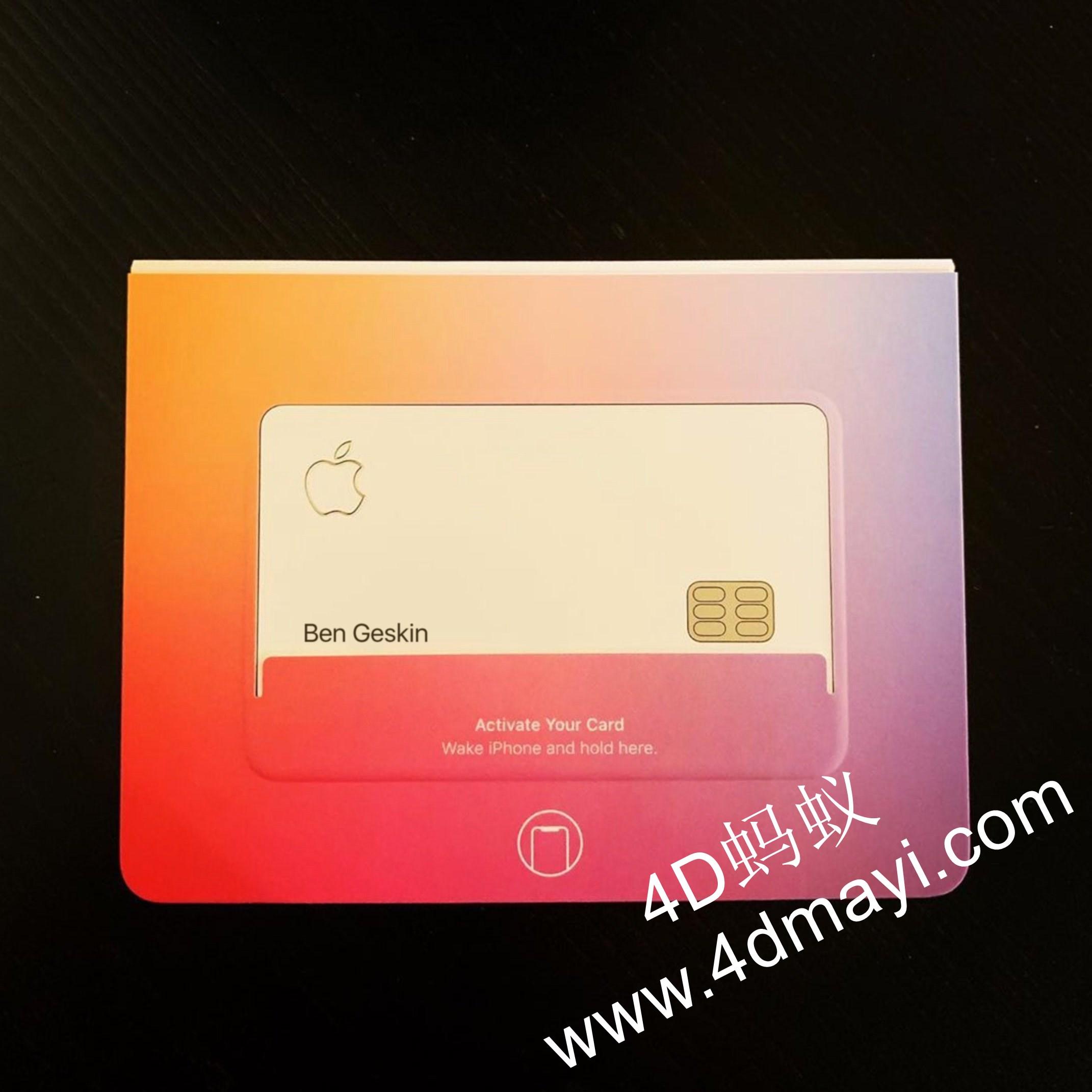 爆料达人Ben Geskin今日在Twitter展示了Apple Card实体信用卡的真卡照片