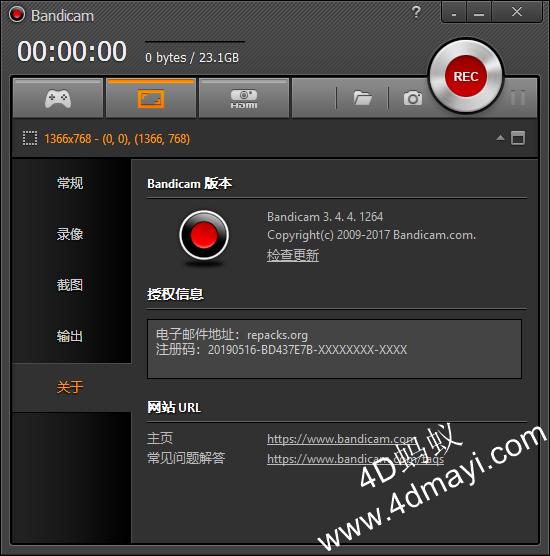 韩国高清屏幕录制工具Bandicam4.2.0.1439中文绿色便携特别版