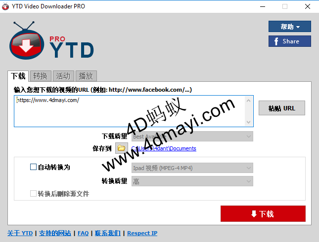 YouTube 网页视频下载器 YTD Video Downloader Pro 5.9.12.1 中文绿色版