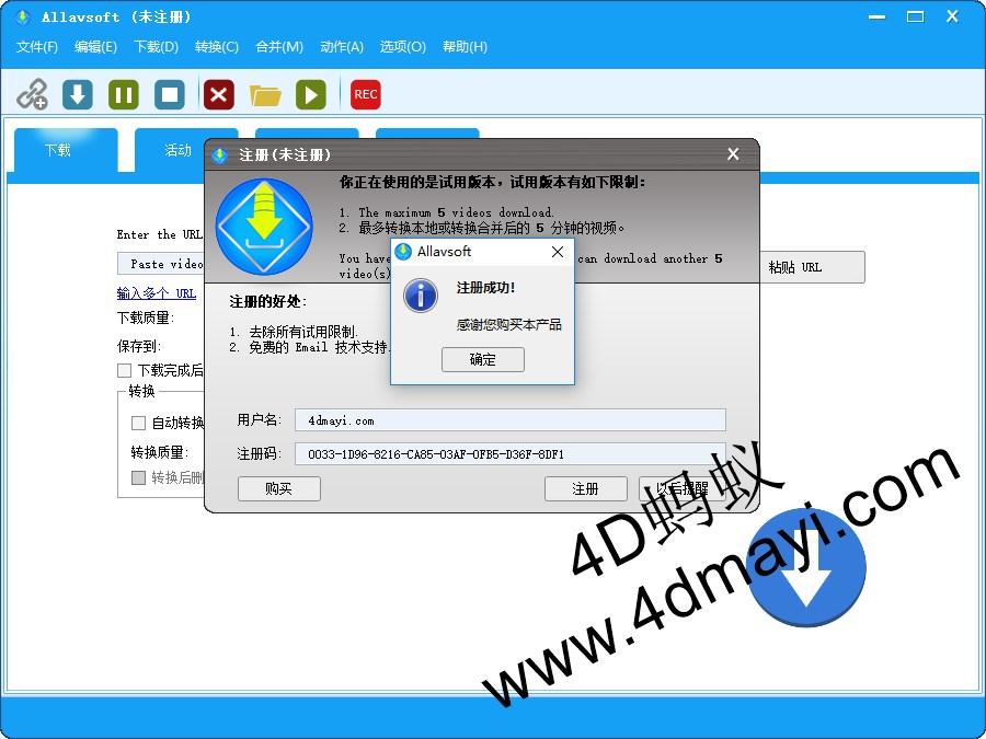 在线视频下载工具 Allavsoft Video Downloader Converter 简体中文破解版